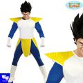 Disfraz tipo Vegeta de dragon ball